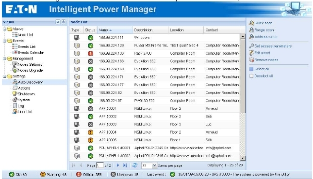 ПО Eaton Intelligent Power Manager